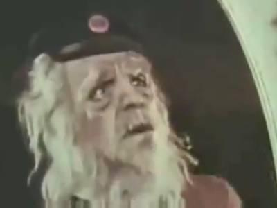 1970s-anti-marijauana-psa