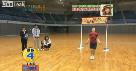 jump-rope-record