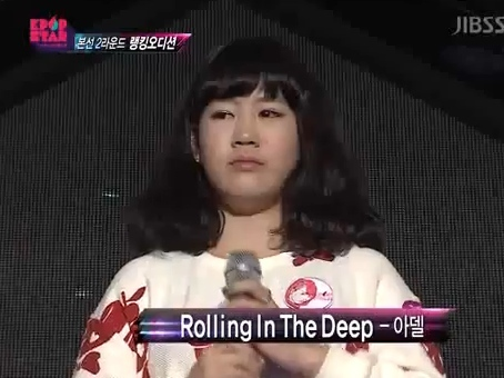 korean-adele