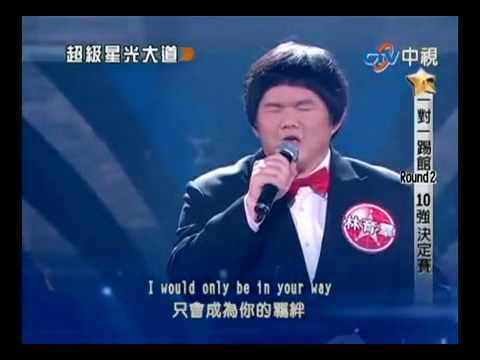 Video thumbnail for youtube video Taiwanese Boy Rocks 'I Will Always Love You'