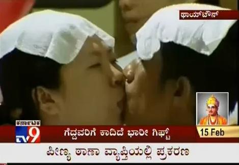 thailand-kissing