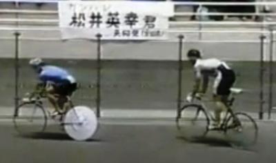 match-sprint-race