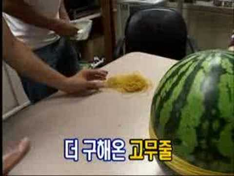 Watermelons And Rubber Bands
