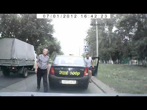 Russian Road Rage