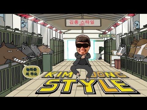 Kim Jong Un: Gangam Style