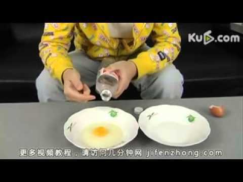 Video thumbnail for youtube video How To Separate Yolk From Egg White