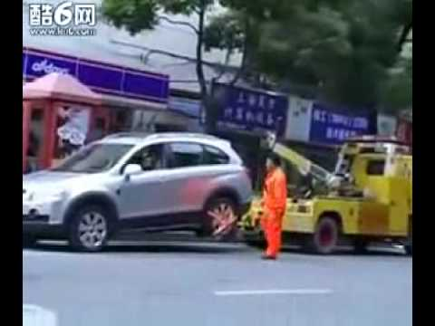 Turning The Tables On A Tow Truck