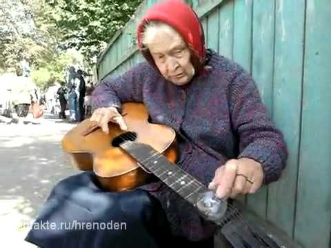 Russian Grandma Rocks Guitar