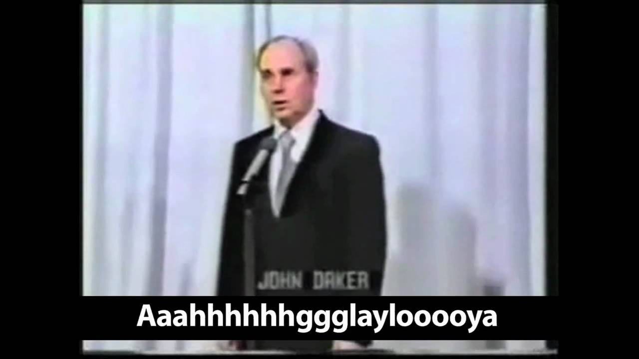 My Name Is John Daker