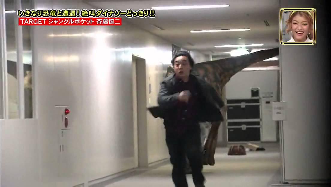Amazing Japanese Dinosaur Prank