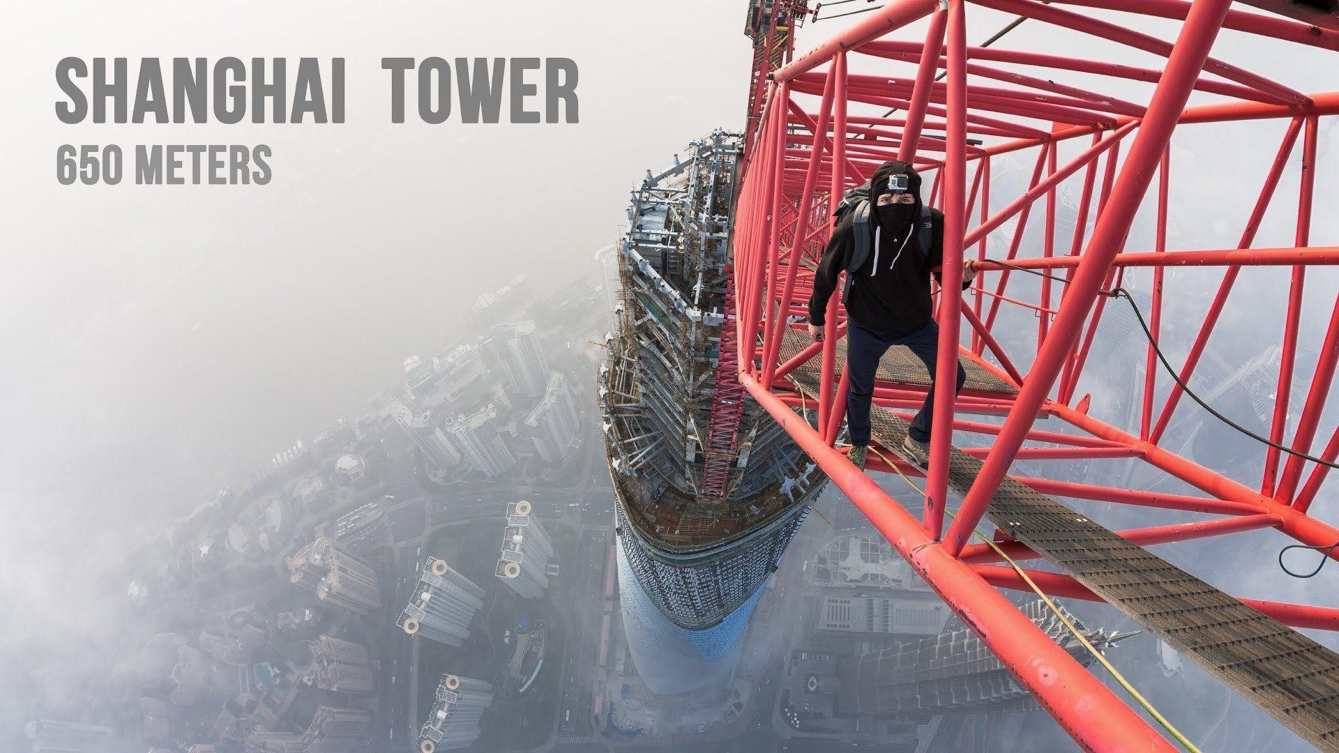 Climbing The Shanghai Tower