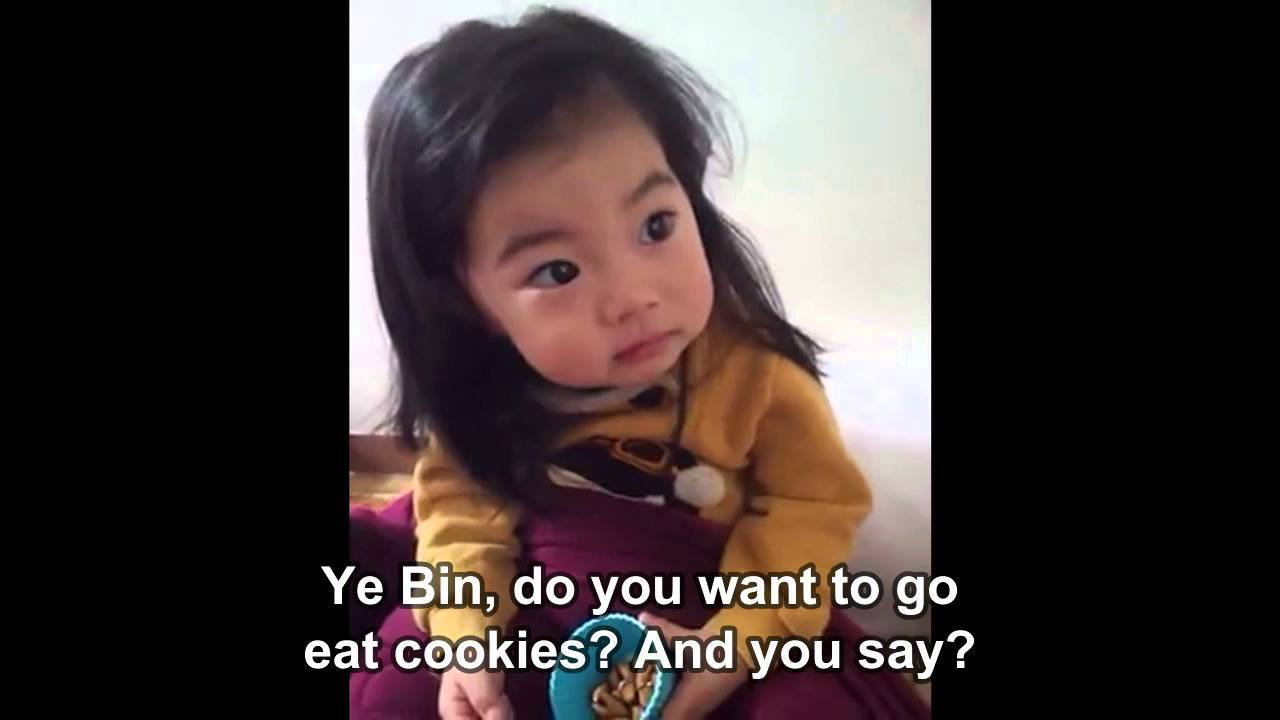 Little Korean Girl Doesn't Care About Stranger Danger