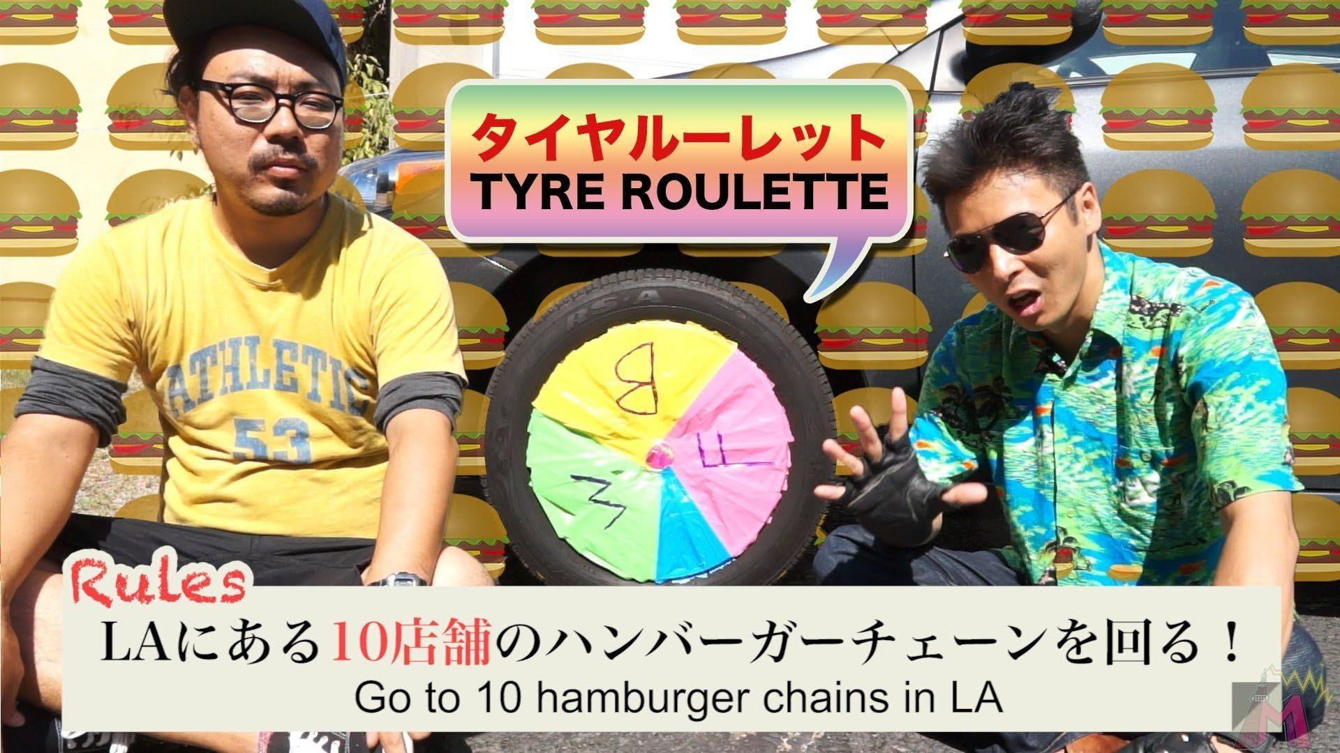 3 Japanese Guys, All 10 American Hamburger Chains