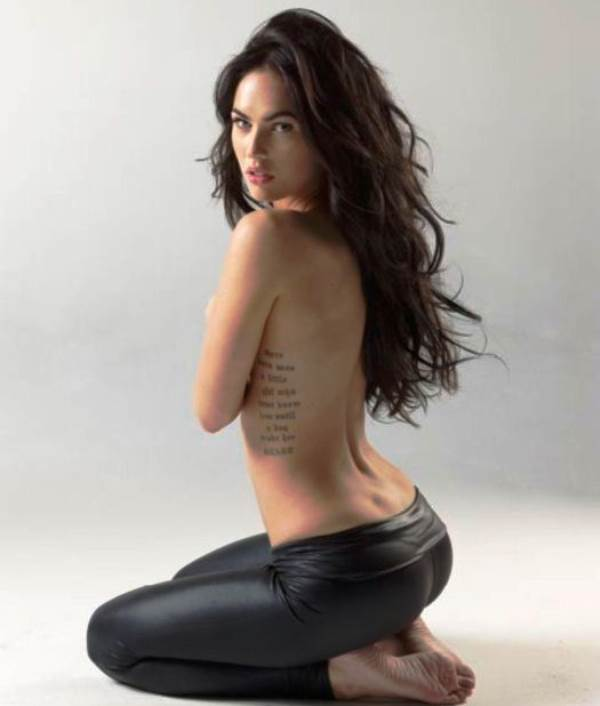 Megan Fox Wearing Leather